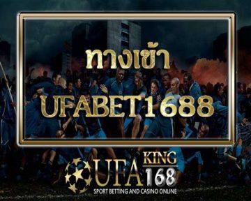 ufabet1688 main
