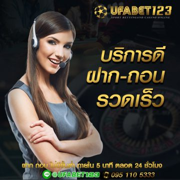 ibcbet thailand